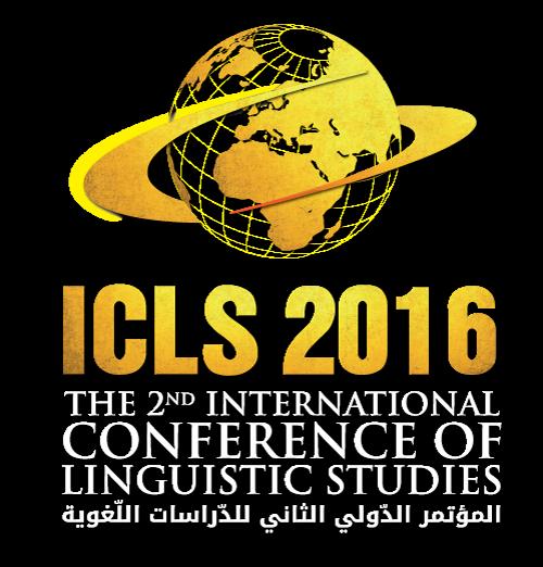 ICLS 2016